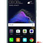 CELLULARE HUAWEI P8 LITE 2017 WHITE ITALIA SMARTPHONE NO BRAND ITALIA  Prezzo : …