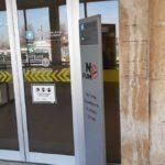 """Contagi da coronavirus in Lombardia, la Regione agli abitanti di Codogno e Castiglione d'Adda: """"Restate in casa"""". Conte: """"No al panico"""""""